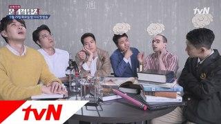 TvN The Brainiacs Season 2 Teaser