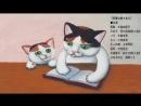 Ваш покорный слуга кот 吾輩は猫である