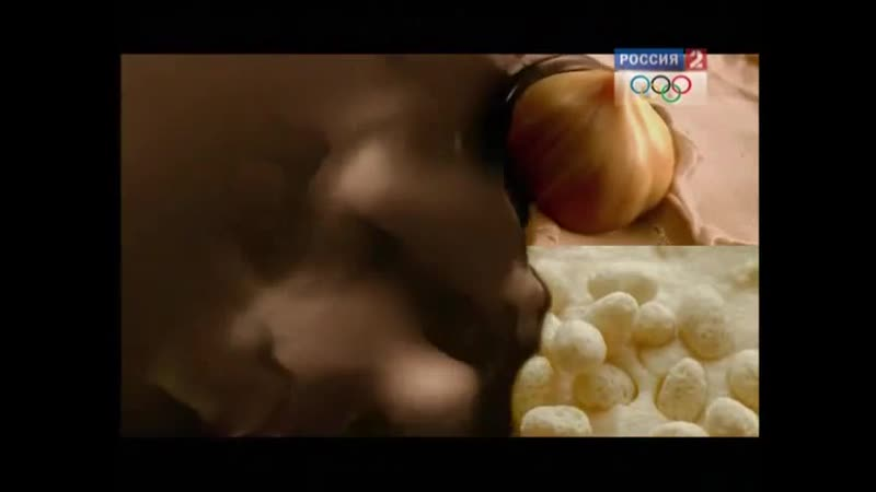 Рекламный блок и анонс (Россия 2, 05.02.2010) (4)