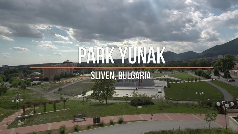 Парк Юнак - Сливен, България (Park Yunak - Sliven, Bulgaria) MiDrone 4k