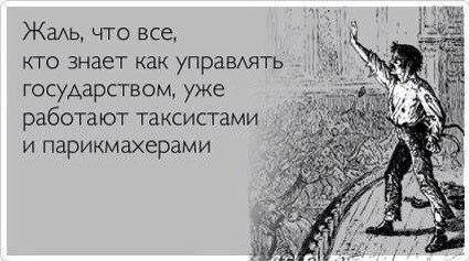 http://cs14114.vk.me/c7003/v7003562/6bfb/rmgDNB8Vqjc.jpg