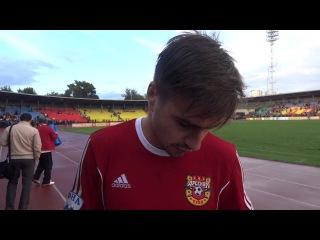 Евгений Савин после матча Арсенал СКА Энергия