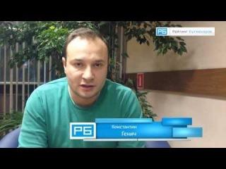 Прогноз Константина Генича на матч «Севилья» -- «Валенсия» (16.02.2014)