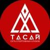 Спортивный оздоровительный клуб «ТАСАЙ» Минск