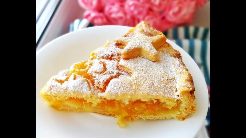 Лимонник. Лимонный пирог. Апельсиновый пирог