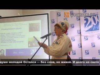 Лермонтов стал пионером буккроссинга в Большом Гостином Дворе