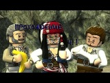 LEGO Pirates Of The Caribbean 1 серия (Тюрьма)