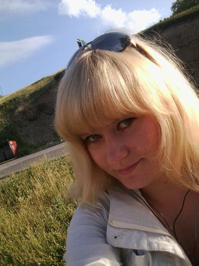 Екатерина Вершинина, 25 августа 1995, Москва, id186322505