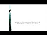 cillia &amp niki feat. AVANNA - SILENCE VOCALOID