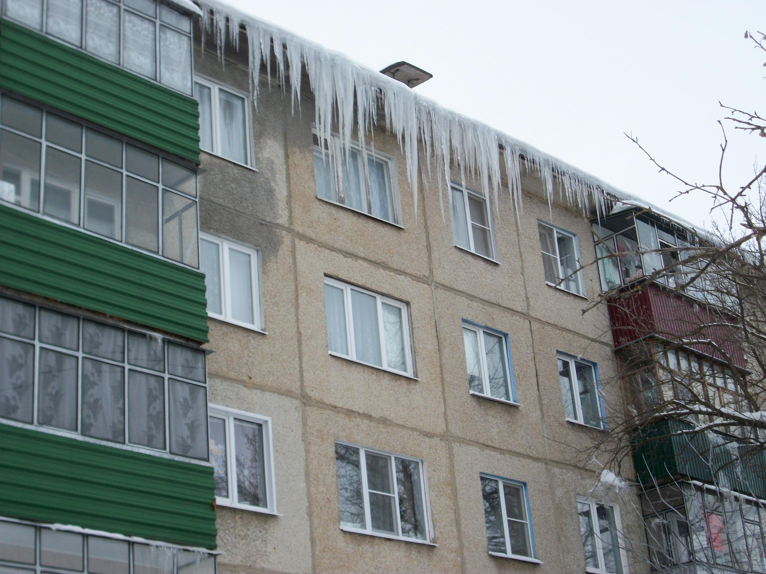 Когда будут убирать сосульки с крыш домов по улицам Ленина, Мичурина 9, Спортивный переулок.