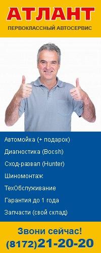 Πавел Εвдокимов, Вологда, id189654449