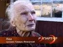 """Цыганы хочуць звярнуцца да """"супляменніка Лукашэнкі"""