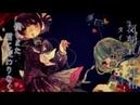 【Nene Nene Nizimine Kakoi】 A Brief Thought 凡宵思案【UTAUオリジナル曲・PV】