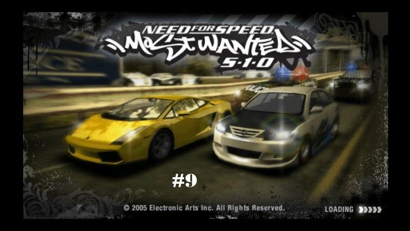 Прохождение Need For Speed Most Wanted 2005 5-1-0 (PSP) 9 Испытания Бонус Детали (начало)