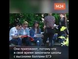 Молодые специалисты в Москве.