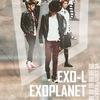 EXO-K + EXO-L + EXO-M = ONE