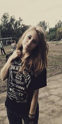 Nastya Parfenova, 28 июня , Запорожье, id177086101