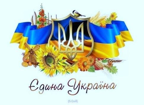 СНБО призывает жителей Донбасса отдавать найденное оружие силовикам - Цензор.НЕТ 5547