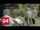 Роскосмос представил новый проект звездного городка - Россия 24