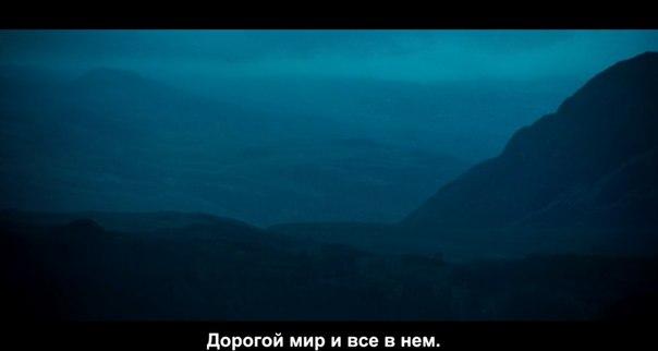 Мистер Одиночество (Mister Lonely)