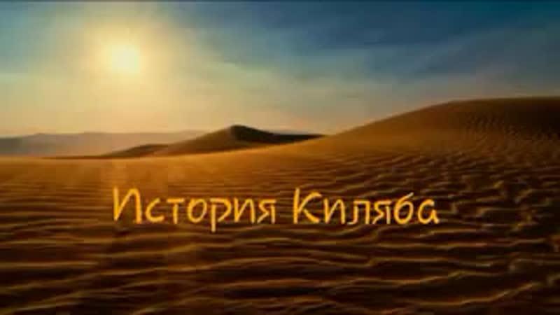 ⬆️История о сподвижнике пророка Мухаммада соллалох алайхи васаллам Киляба радыаллоху анх!🔴