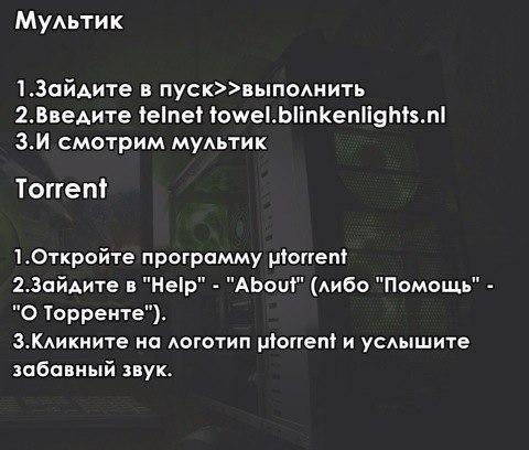 http://cs619825.vk.me/v619825204/13d39/P4bhPHEroio.jpg