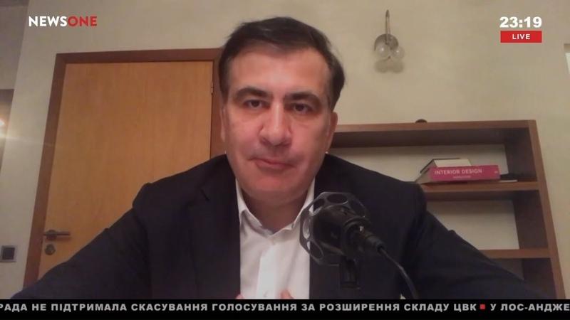 🇺🇦 Саакашвили: я не раз рисковал своей жизнью за Украину 19.09.18 <Саакашвили>