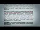 Мир Война 1 я часть Крым Донбасс Россия в Украине документальный фильм
