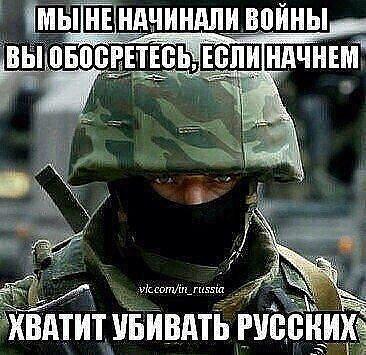 Террористы считают заложниками всех прихожан УГКЦ в Донецке, у них есть их адреса, - освобожденный из плена отец Тихон - Цензор.НЕТ 8254