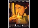 Дождь _ Rain (2001) Новая Зеландия