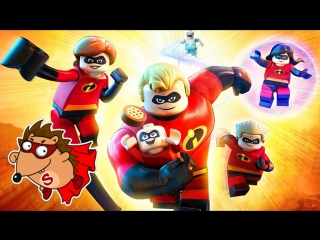 ЕжЁнок и Суперсемейка   1   без комментов   The Incredibles LEGO