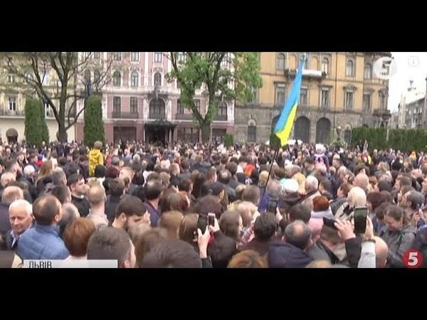 Сотні львівян у центрі міста влаштували зворушливу акцію подяки Петру Порошенку включенняyoutu.bevDS4Flu5ZhQ