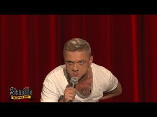 Stand Up: Александр Шаляпин - О немецком телевидении, реалити-шоу, сериалах и певцах