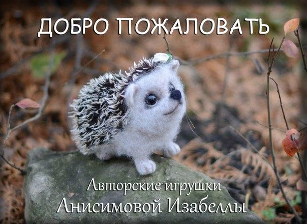 свежие фотографии: