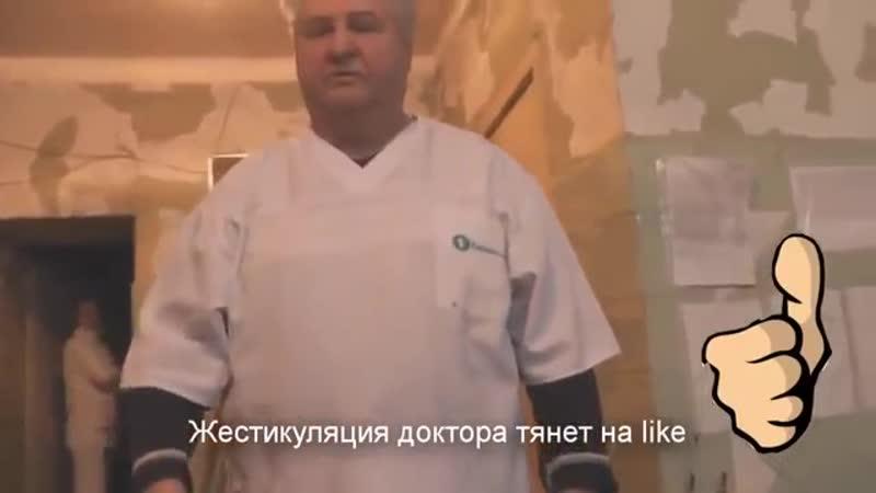 Харьковская больница спецпалата где запирают людей в подвале ujas med veca scscscrp