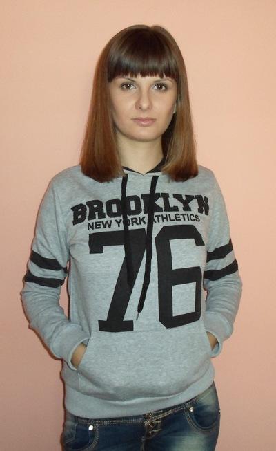 Оксана Рехман, 17 сентября , Львов, id98287028