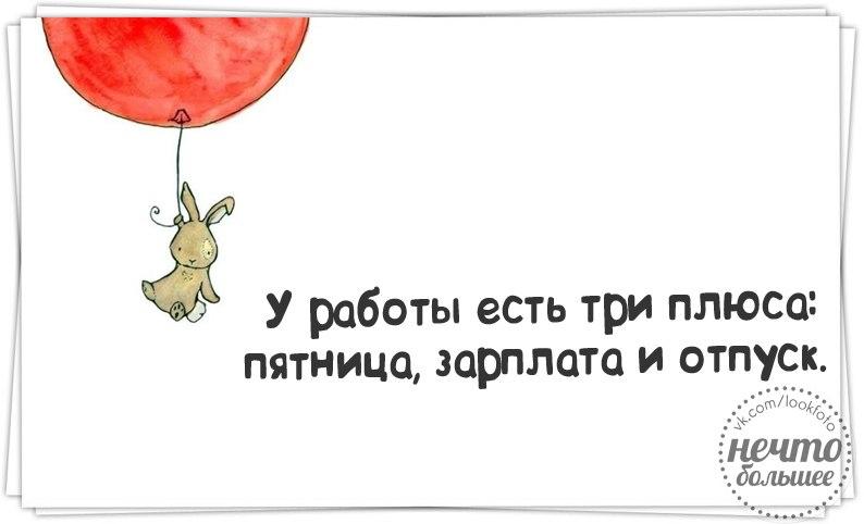 http://cs14113.vk.me/c7005/v7005400/13c13/ARYKFF_0pI4.jpg