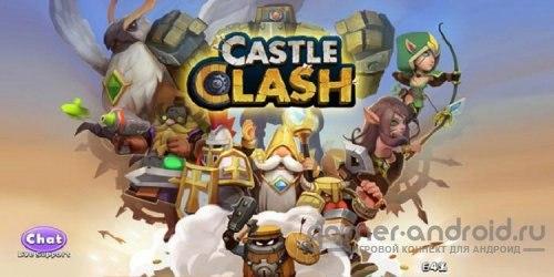 Как вам игра битва замков castle clash