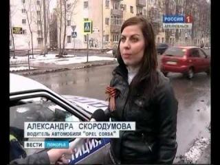 В Архангельске - больше полусотни ДТП за 2 дня