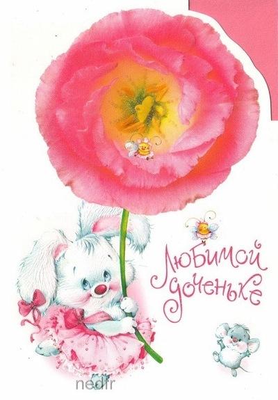 Екатерина Бучинская, 24 ноября 1991, Белгород, id107705382