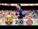 Барселона 2-0 Эспаньо Barcelona vs Espanyol 2 0 Highlights All Goals La Liga HD 30 03 2019