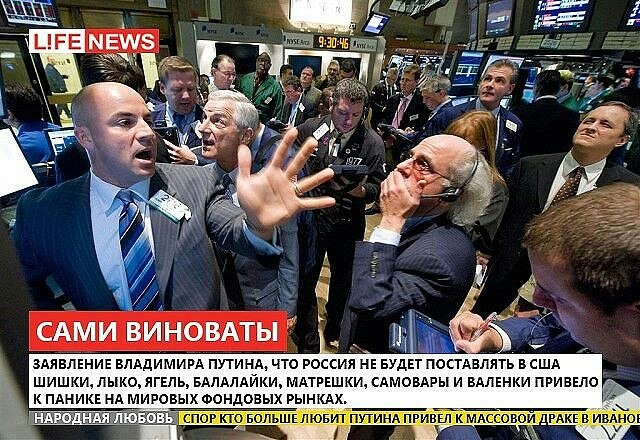 """Фиг им"", - Путин об отмене ""антисанкций и контрмер"" против Запада - Цензор.НЕТ 4635"