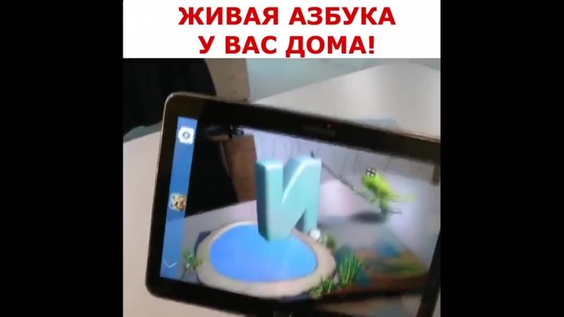Живые 3D энциклопедии!