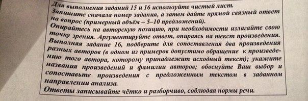 В каких произведениях русских поэтов звучит патриотическая тема и в чем эти прои...