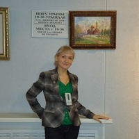 Мруг Татьяна (Кузнецова)