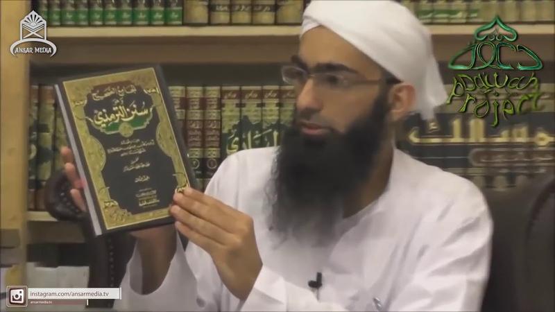 ᴴᴰ Цитаты праведных предшественников Истинное вероубеждение саляфов часть lV Ясир Аль Ханафи