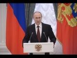Владимир Путин вручает премии деятелям культуры