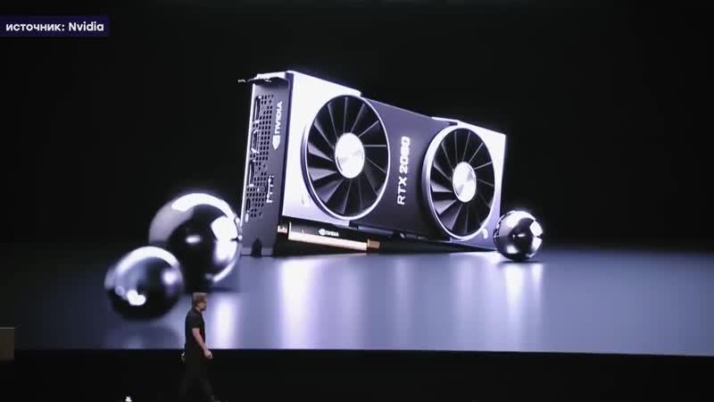 [iXBT.com] Gigabyte GeForce RTX 2080 Gaming OC 8G: топовый 3D-ускоритель с относительно тихим кулером