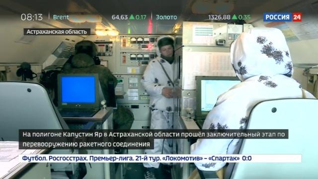 Новости на Россия 24 • Учения прошли успешно Искандер-М уничтожил командный пункт противника