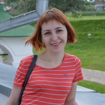 Мария Сахарова, 7 января 1985, Киев, id35420959